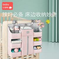 babycare婴儿床挂袋宝宝尿不湿收纳袋挂篮尿布包挂袋置物架可水洗