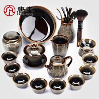 唐丰窑变功夫茶具整套家用客厅天目釉建盏办公会客陶瓷茶壶茶杯