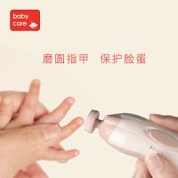 babycare����磨甲器 ��褐讣准� 新生�和�指甲剪幼�悍�A肉指甲剪