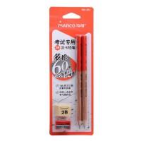 马可MARCO 考试*涂卡2B铅笔套装 铅笔