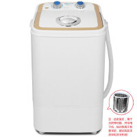 中山小鸭 洗衣机XPB70-2008 单桶小型半自动迷你洗衣机7.0KG 附带脱水蓝 包邮
