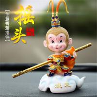 御目 车载摆件 创意摇头猴子汽车摆件可爱平安猴车载家居用品车用香薰摆件