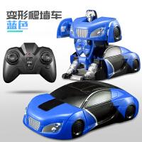 会爬墙的遥控车车遥控汽车玩具男孩儿童男生玩具可充电动赛车节日礼物