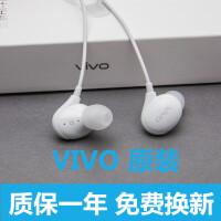 vivo耳机入耳式vivoX23 X21 NEX X20 X9 X7正品手机原装通用耳机