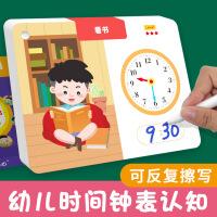 开学必备文具儿童练字帖数字描红本幼儿园拼音写字帖启蒙凹槽启蒙全套