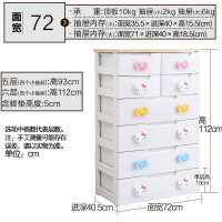Hello Kitty儿童环保抽屉式塑料整理柜收纳柜 KMU 白色 5个