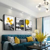 北欧沙发背景墙装饰画客厅画简约现代三联画卧室大气黑白风景挂画 明黄色 推荐组合(一) 70*100 铝合金框-黑色 黑
