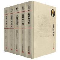 福楼拜文集 (全5册)(精装) 9787020096749