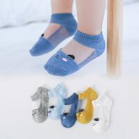 儿童袜子夏季薄款男童女童新生婴儿女宝宝网眼船袜冰丝袜