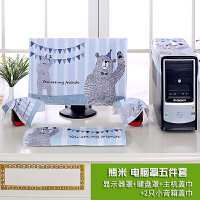 电脑防尘罩韩式田园布艺液晶显示器盖巾台式盖布27寸2224寸电脑套