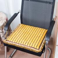 汽车坐垫防滑坐垫夏麻将海绵凉席座垫沙发垫汽车坐垫凉垫电脑椅座垫夏天防滑 45*45cm