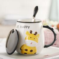 创意马克杯带盖勺陶瓷杯子可爱个性潮大容量咖啡杯情侣家用水杯