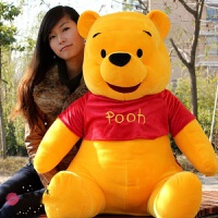 贝伦多小熊维尼熊公仔大号抱抱熊儿童毛绒玩具娃娃小朋友女生日七夕情人节礼物