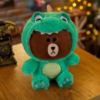 变身布朗熊小猪狗恐龙公仔老虎鹿抱枕玩偶毛绒玩具生日礼物