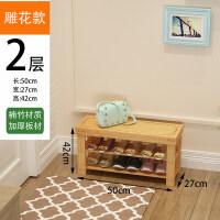 实木长方形收纳凳子储物凳可坐沙发凳换鞋凳家用收纳箱多功能 全楠竹换鞋凳