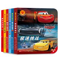迪士尼系列纸板故事书(赛车总动员系列 套装共6册)