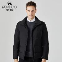 2件3折 虎都羽绒服保暖男士青中年保暖轻便短款翻领外套男装棉服 HD90013