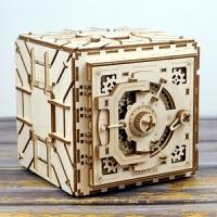 高级木质机械传动拼装模型创意玩具手工制作抖音同款机关盒密码箱 密码箱 送组装工具