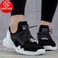 Skechers/斯凯奇女鞋新款低帮运动鞋舒适透气轻便缓震防滑耐磨休闲鞋潮66666130-BLK