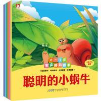 《0~3岁宝宝睡前故事系列》(全6册) 9787569904628