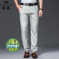 2件3折 虎都竹纤维男士休闲裤夏季薄款弹力宽松直筒西裤男装商务大码长裤子 HDWX8081B