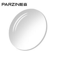 帕森 1.74非球面镜片 加硬绿膜 近视眼镜眼镜片 2片