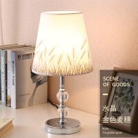 流苏现代简约小台灯卧室床头田园风抖音个性可调光喂奶遥控小台灯