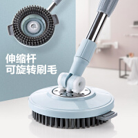 浴室旋转地板刷卫生间硬毛刷子 长柄地刷瓷砖刷地板清洁刷