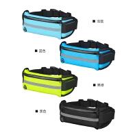 腰包男女户外跑步健身装备多功能防水隐形小腰带包水壶手机包