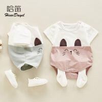 0-1岁男宝宝夏装哈衣可爱外出衣服三角爬服夏季婴儿连体衣