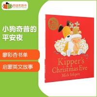 #凯迪克 小狗奇普的平安夜 Kipper's Christmas Eve 廖彩杏书单 进口英语英文原版绘本【平装】