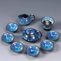 【新品】整套陶瓷天目油滴蓝珀釉盖碗功夫茶具窑变建盏套装品茗杯茶杯茶壶 窑变蓝10头