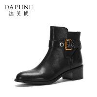 Daphne/达芙妮冬新款短靴皮带扣粗跟时装靴简约通勤靴子女