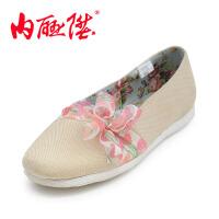 内联升布鞋女鞋手工千层底田园丝带海元老北京布鞋 8268A