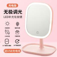 化妆镜台式LED带灯宿舍桌面梳妆镜女网红便携随身补光美妆小镜子