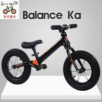 儿童平衡车2-6岁小孩滑步车男女宝宝滑行车无脚踏双轮12寸自行车