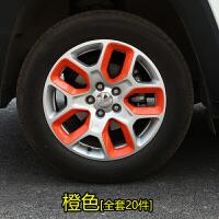 适用于jeep吉普自由侠改装饰轮毂盖贴汽车用品配件全套五彩片专用