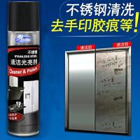 不锈钢清洁剂清洗膏家用电梯光亮去污抛光用保养油除垢