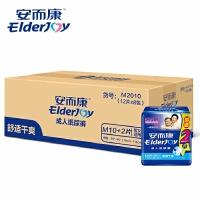 安而康舒适干爽成人纸尿裤M2010 老年尿不湿经济装中号10+2片装整箱8包