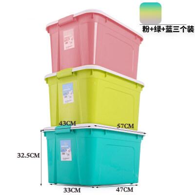 沃之沃特大储物箱大号家用塑料收纳箱衣服箱子整理箱批发三件套  三个装(57*43*32.5cm)/两个装(56* 超值三个装 分类收纳 一套搞定