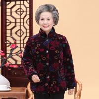加绒奶奶装棉衣外套中老年女装冬装60-70-80岁保暖妈妈装棉袄 紫色圆圈花 XL(建议80-110斤)