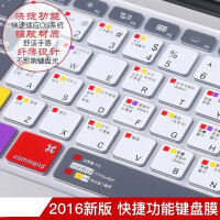 mac苹果macbook电脑air11笔记本pro13.3寸键盘15保护贴膜12寸功能13寸
