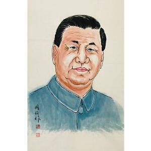 河北美协主席 王国强(人物)ZH263