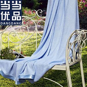 当当优品 竹纤维加厚双层超柔透气毛巾被毯子盖毯 蓝色 180*220