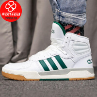 Adidas/阿迪达斯男鞋新款高帮运动鞋舒适透气轻便耐磨板鞋休闲鞋EG4308