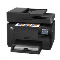 惠普(HP) Pro MFP M177fw 彩色激光一体机 (打印 复印 扫描 传真) 平板式彩色彩色一体机 支持无线