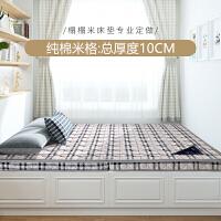 榻榻米椰棕乳�z折�B床�|1.5m床1.8米10CM加厚床褥子定做定制