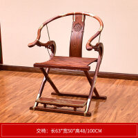 【新品】圈椅中式交椅客厅家具木休闲椅仿古靠背椅古典实木折叠椅