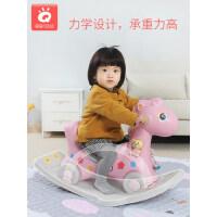 摇摇马儿童木马女孩玩具婴儿宝宝一周岁生日礼物车幼儿摇椅两用