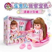 仿真洋娃娃能洗澡婴儿儿童公主女孩玩具泡泡浴套装礼物6岁 语音小马桶 领券更优惠 高度25cm 领券更优惠
